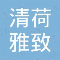 辽宁省沈抚新区蓝湖洗浴服务有限公司