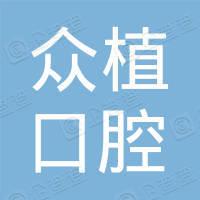 上海西郊骨科医院有限公司