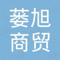 上海赢元食品有限公司