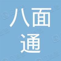 黑龙江省八面通林业局有限公司