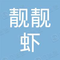 濮阳市口味堂餐饮有限公司