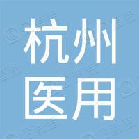 杭州医用制氧机有限公司