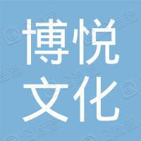 利辛县博悦教育培训有限公司