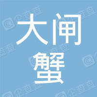 苏州市正谷阳澄湖大闸蟹生态养殖专业合作社