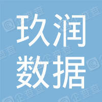 山東玖潤數據服務有限公司