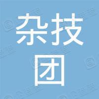 中国杂技团有限公司