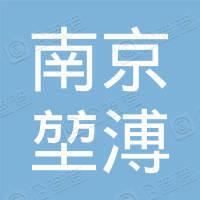 南京堃溥信息科技有限公司
