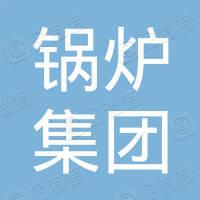 太原锅炉集团电力工程有限公司