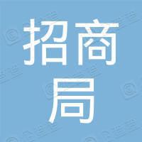 招商局食品(中国)有限公司