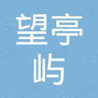 北京望亭屿旱冰场