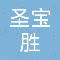 广西千家洞圣宝胜旅游开发有限公司
