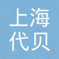 上海中远海运小额贷款有限公司
