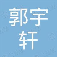 西咸新区沣东新城郭宇轩特色刀削面馆