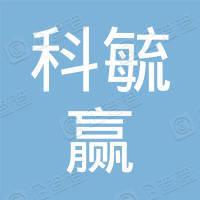 上海科毓赢企业管理合伙企业(有限合伙)