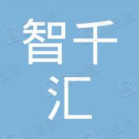 智富企业信用征信(上海)有限公司