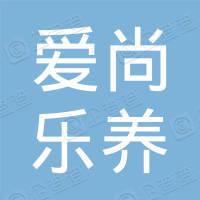 索恒爱尚乐养(辽宁)国际旅行社有限公司大连金州营业部