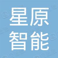 丹东星原智能仪表有限公司