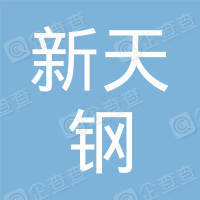 天津天铁炼焦化工有限公司