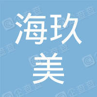 宁波市镇海玖美工艺品有限公司