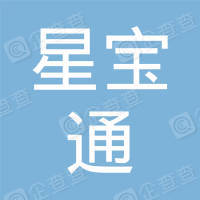 深圳市星宝通电子科技有限公司