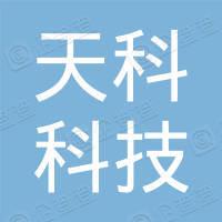广州好名堂健康产业有限公司