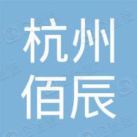 杭州莫碶室内设计有限公司