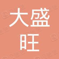 吉林省华平贸易有限公司