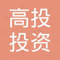 淮安居美投资建设有限公司