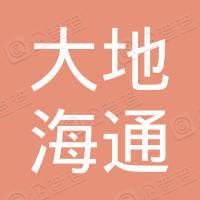 北京大地海通汽车配件厂