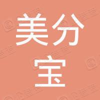 北京美分宝科技有限公司