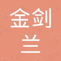 广东浪鲸卫浴有限公司