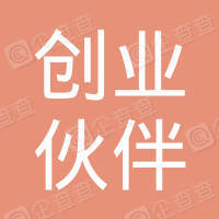 北京创业伙伴企业管理有限公司