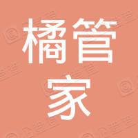 仁寿县橘管家柑桔种植技术服务专业合作社