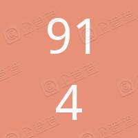 深圳市德胜建筑工程有限公司