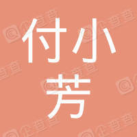 北京付小芳台球俱乐部