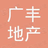 深圳信联房地产信息科技有限公司