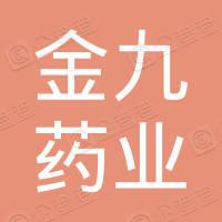 黑龙江金九药业股份有限公司