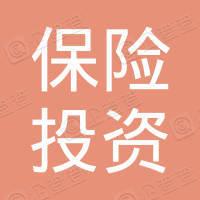 中国保险投资基金(有限合伙)