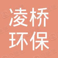 上海市凌桥环保设备厂有限公司