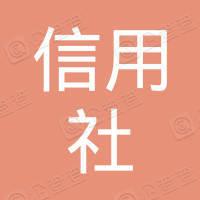 山东省农村信用社联合社菏泽审计中心