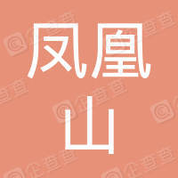 黑龙江省凤凰山乳品厂