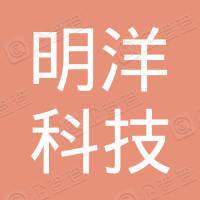 会东县明洋科技有限公司