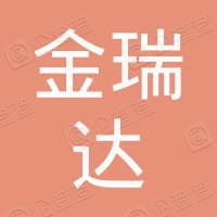 昌都市晶珠药业有限责任公司