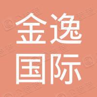 广州市金逸国际电影城有限公司