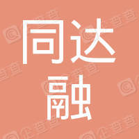 北京同达融新科技发展有限公司
