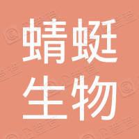 深圳市蜻蜓生物防治服务有限公司