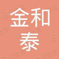 黑龙江省金和泰建筑有限责任公司