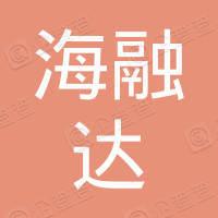 北京海融达投资建设有限公司