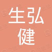 北京东方斯卡拉生弘健商贸有限公司
