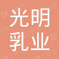 上海光明乳业销售有限公司